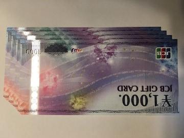 ★JCBギフトカード4000円分_モバペイ&土日OK