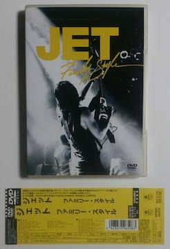 (DVD)JET/ジェット☆FAMILY STYLE★ライブ&PV映像集♪即決アリ♪