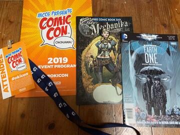 Comic Con Okinawa2019 非売品コミックブック&パンフセット�A