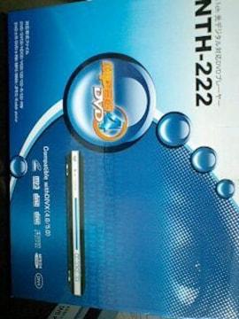 新品5.1ch 光デジタル対応DVDプレイヤー NTH-222
