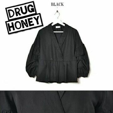 【DrugHoney】袖ボリュームの裾プリーツジャケット