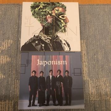 激安!超レア!☆嵐/アルバム2枚セット!☆初回盤/2CD+2DVD☆美品!