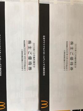 マクドナルド株主優待券 2冊 (3種引換券6シートx2)