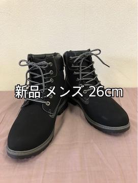 新品☆メンズ26.0�p黒系編み上げワークブーツ☆j133