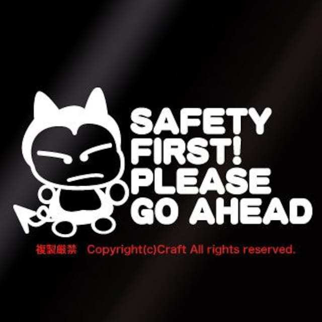 SAFETY FIRST PLEASE GO AHEAD/ステッカー(fコアクマ君)白 < 自動車/バイク