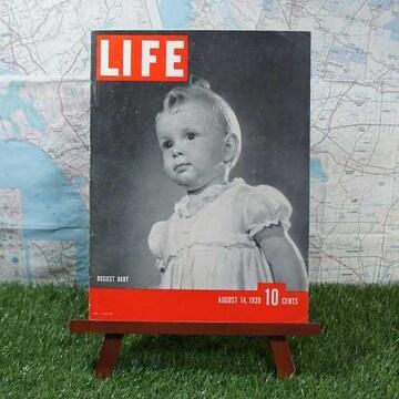激レア【輸入雑誌】Life/ライフ Busiest Baby -1939.8.14-