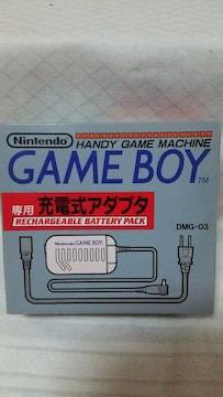 ゲームボーイ 専用 充電式アダプター DMG-03