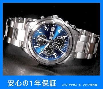 新品 即買い■セイコー クロノグラフ 腕時計 SND193★