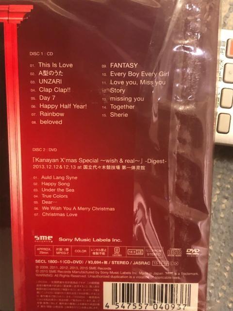 激安!☆西野カナ/SecretCollection☆初回盤RED GREEN/2枚セット! < タレントグッズの