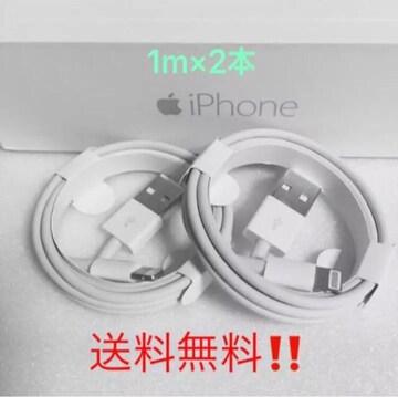 Apple 純正 iPhoneライトニングケーブル  純正充電器