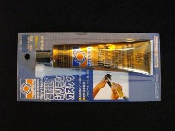 (90)GS400GT380CB400TCB250T高耐熱シリコン液状ガスケットシール剤