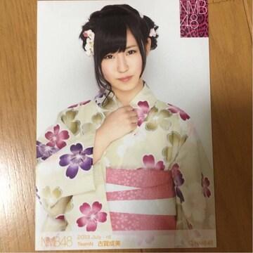 NMB48 古賀成美 2013.July 生写真 AKB48