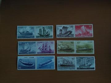 船シリーズ切手 新品・未使用 全12種類