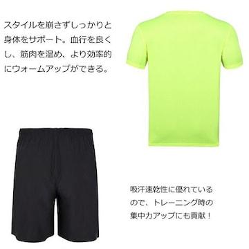 トレーニングウェア セット メンズ 吸汗速乾 蛍光グリーン
