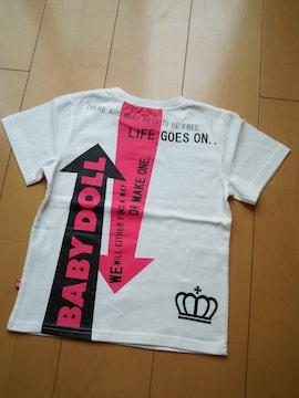 新品矢印Tシャツ白110ベビードールBABYDOLLベビド