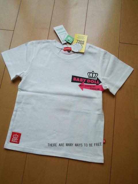新品矢印Tシャツ白110ベビードールBABYDOLLベビド < ブランドの