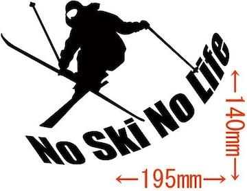 カッティングステッカー No Ski No Life (スキー)・1