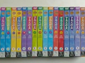 DVD[海外ドラマ/完結]FULL HOUSE/フルハウス 全8シーズン