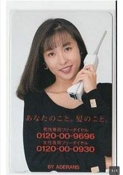 ■■■かとうれいこ◆テレフォンカード■未使用、50度数、美品