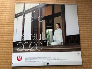 新品★JALカレンダー A WORLD OF BEAUTY 2020