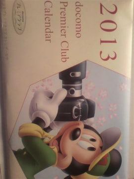 ディズニー(ミッキーマウス)卓上カレンダー 2013年