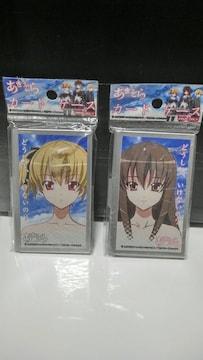 1スター  カードケース『あきそら〜夢の中』2種 ジャンク