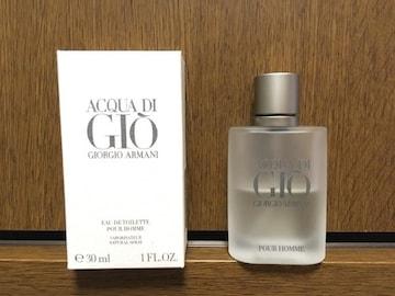 ジョルジオ・アルマーニ香水ACQUA DI GIOアクアディジオ30ml
