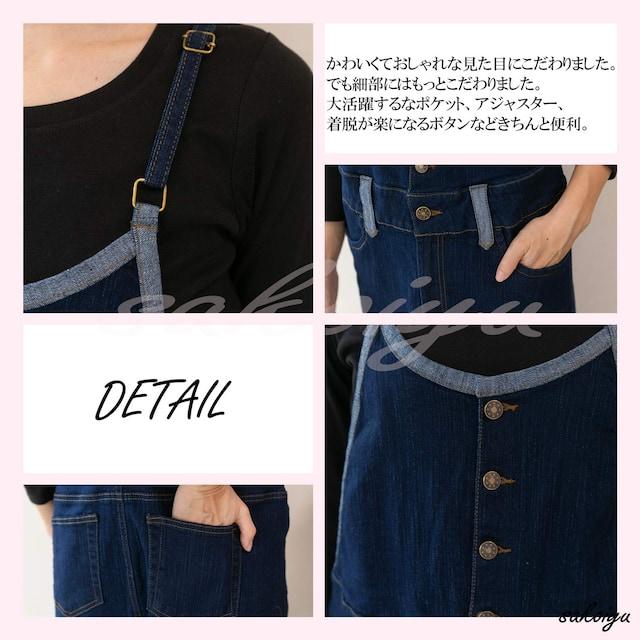 デニム マキシ丈 スカート サロペット (4L) < 女性ファッションの