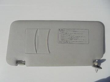 ホンダ ザッツ ABA-JD1 純正品 サンバイザー 右 中古品