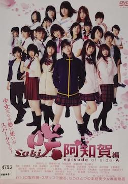 中古DVD映画 咲-Saki- 阿知賀編 episode of side-A