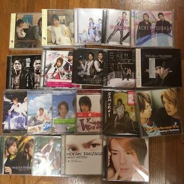 ジャニーズ 滝沢 まとめて CD 20個