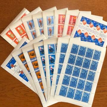 232送料無料記念切手6000円分(20円切手)