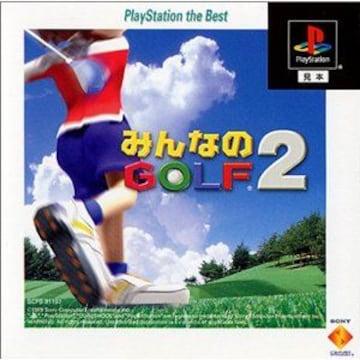 みんなのゴルフ2☆なつかしのレトロゲー♪