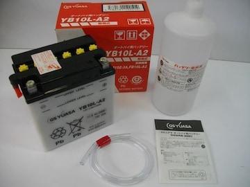 (926)GS400GS400EGS400LGS425のユアサ製高品質新品バッテリー