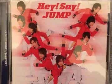 激安!超レア!☆HeySayJUMP/ありがとう☆初回盤/CD+DVD☆美品!☆