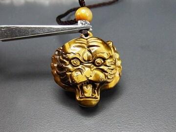 訳有り天然石色合い良好タイガーアイ虎精工彫りネックレス