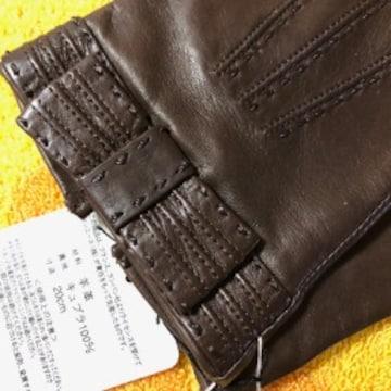 ランバン羊皮革手袋リボン20サイズS〜M