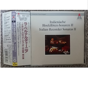 KF  イタリア・バロック・リコーダー作品集 第2集