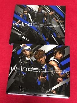 【即決】w-inds.(BEST)初回盤セット