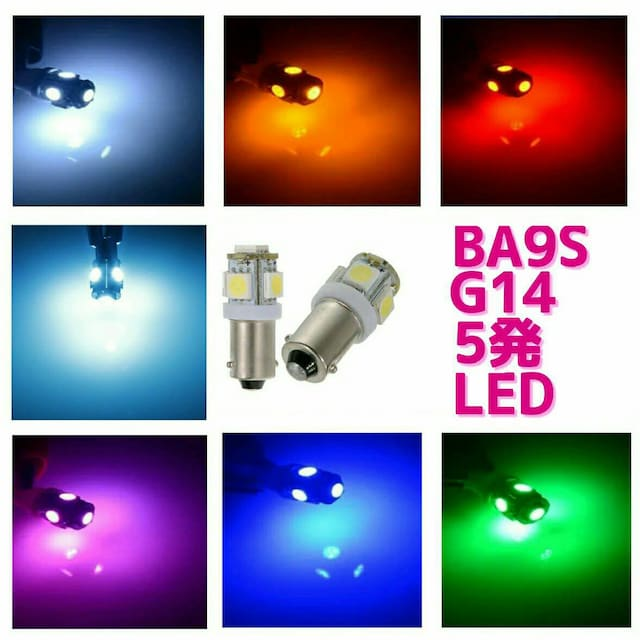 拡散LED【SMD5050】5発 通常極性 BA9S180° (G14)2個 < 自動車/バイク