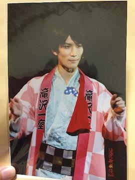 滝沢歌舞伎14 渡辺翔太くん大判写真