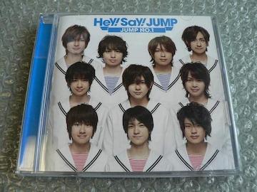 Hey!Say!JUMP/アルバム『JUMP NO.1』【初回限定盤】他にも出品中