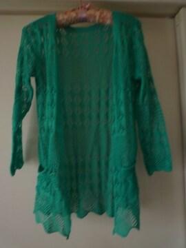 ざっくり 鍵編み カーディガン さらっと薄手 緑 ポケット付
