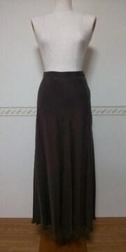 BEAUTY & YOUTH ビューティー&ユース今期可愛いスカート新品タグ付き