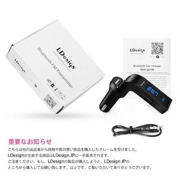 Bluetooth 車用 USB トランスミッター 黒