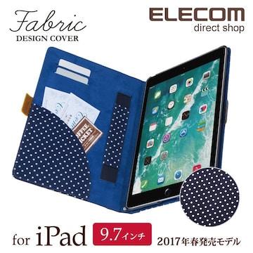 ★ELECOM iPad 9.7インチ ケース  ネイビードット