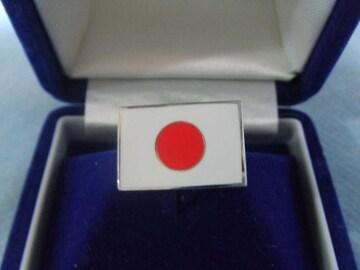 日本国旗のシルバー縁取り日の丸ピンバッチ愛国心を表現/日