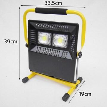 100W 2400LM LED 充電式ポータブル投光器 広角 電源不要 T-21