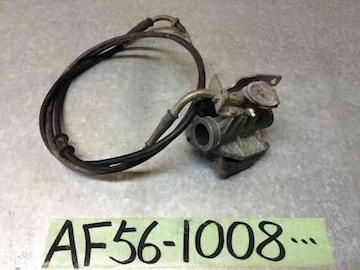 AF56 ホンダ スマートディオ Z4 キャブレター AF57 ZX