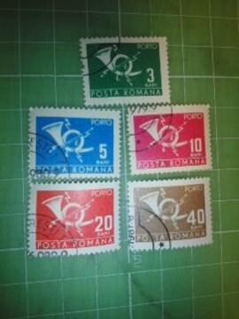 ルーマニア電話機切手5種類♪